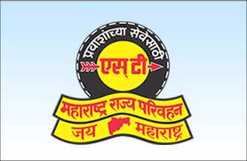 Msrtc Online Reservation System